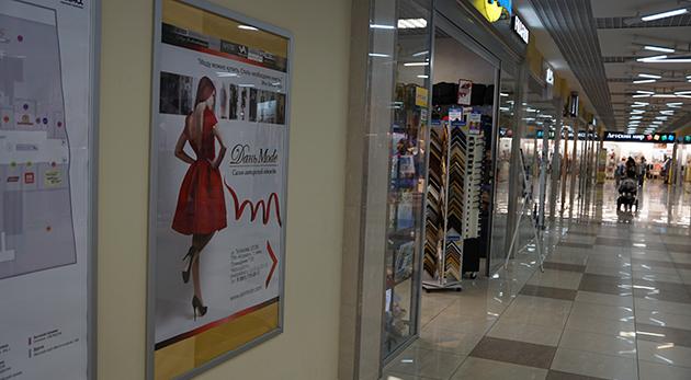 магазин модной одежды для девушек