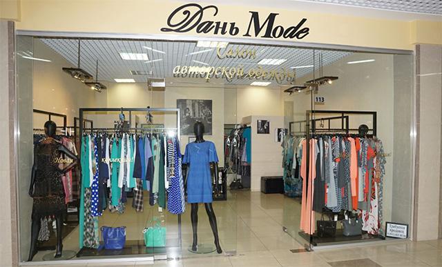 эксклюзивные платья в магазине