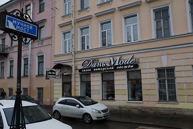 Магазин женских платьев на канале Грибоедова