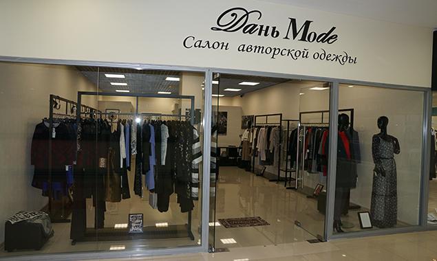 купить модные женские платья