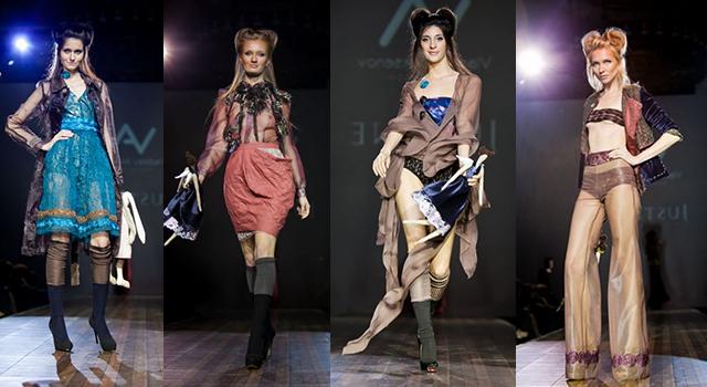 Женская одежда осень-зима